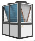 10P熱水機 熱泵熱水機 空氣能熱水機 商用熱水機