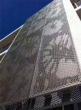 烏海鋁單板幕牆 牆身鋁板改造 外牆鋁單板規格