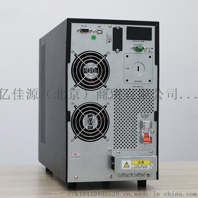 科華ups電源15kva機頭科華YTG3320發貨地