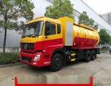 國六清洗吸污車生產廠家