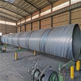 湖南 厚壁螺旋鋼管 Q235B鋼管 大口徑螺旋鋼管