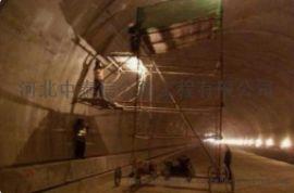 隧道防火塗料施工 隧道保溫板工程施工