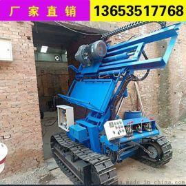护坡钻机工程护坡锚固钻车克孜勒苏价格优惠