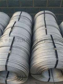 挖方边坡防护网厂家|挖方防护网生产|挖方边坡防护网