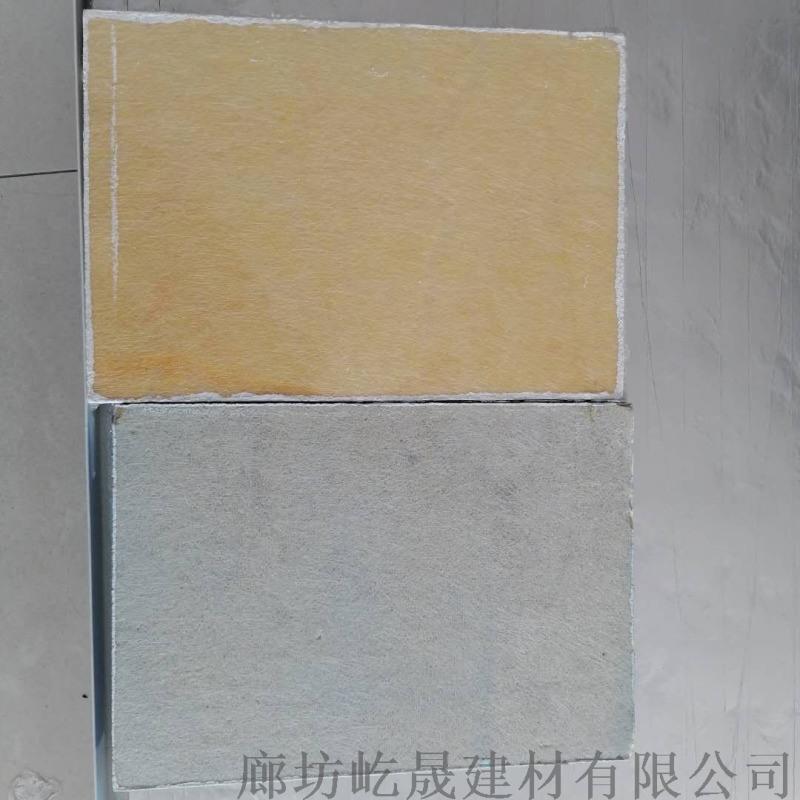 玻纤吸音板 商场吊顶条形玻纤天花板600*1200