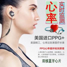 心率藍牙耳機實時心率播報健康運動廠家M6藍牙耳機