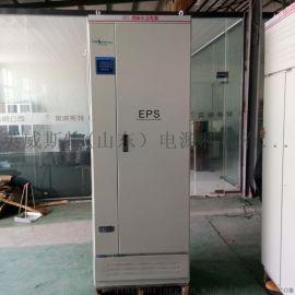 EPS消防应急电源,单相应急电源2KW