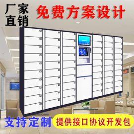 北京智慧文件交互櫃廠家 智慧公文交換櫃哪裏