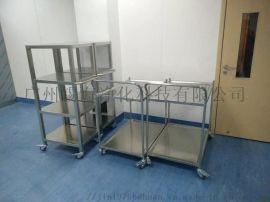 广州锡海净化不锈钢实验室家具厂家