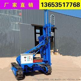 液压锚固钻机工程护坡锚固钻车长沙市