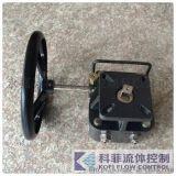 SD气动阀门用手动操作器蜗轮箱