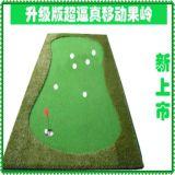 广州互发高尔夫便携式果岭