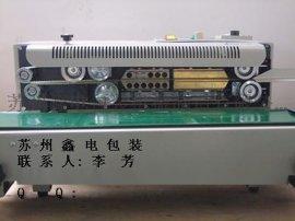 萧山无纺布气泡膜连续封口机印子字打码包装机