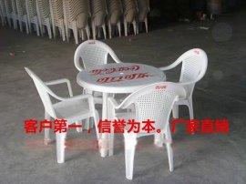 南京婚庆用塑料桌子