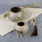 茶叶包装哪种密封效果好,高档陶瓷罐