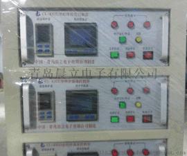 厂家专业定制各种高精度温控系统、温控箱、温控柜--青岛晨立