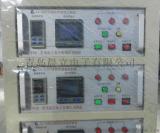 廠家專業定製各種高精度溫控系統、溫控箱、溫控櫃--青島晨立