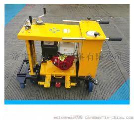 厂家  水泥路面井盖切割机,城市道路窨井盖周围切割机