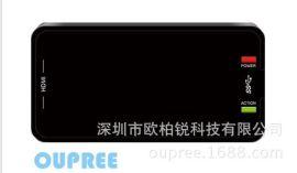 欧柏锐品牌OPR-XI100D外置HDMI采集卡1080p@60转USB-PCBA