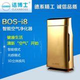 德國潔博士cleanbossBOS-i8智慧空氣淨化器六級過網,分爲負離子、光觸媒、活性炭、冷觸媒、初效過濾及HEPA濾網