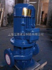 ISG100-350B管道泵 立式管道泵 单级离心泵 增压泵 热水循环泵