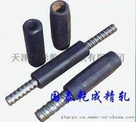 20精轧螺母,20精轧螺纹钢现货,精轧螺纹钢螺母