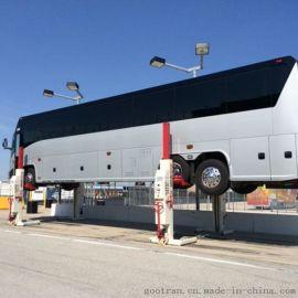 进口无线移动液压新能源客车举升机