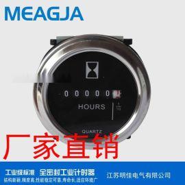 明佳 挖掘机电子计时器 工业计时器sh-1 累时器 汽车发动机计时