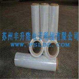 PE自粘膜 PE静电膜 保护膜