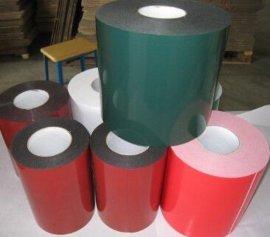 供应绿膜白色PE泡棉胶带 绿色泡棉胶带
