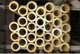 厂家直销h65 h68黄铜管 镀锌镀金黄铜管 规格齐全