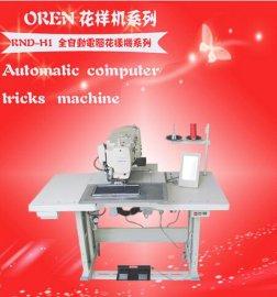 大量服装加奥玲 电脑花样人字车 进口缝纫机