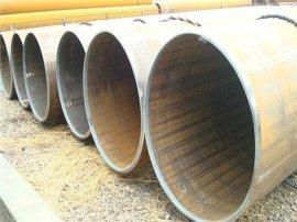 大口径永创管线钢管 大口径厚壁高压管  特殊大口径管