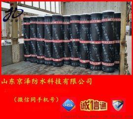 京旭牌 SBS弹性体改性沥青防水卷材 防水防潮建筑类材料