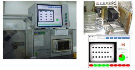 药粒机器视觉检测-机器视觉检测设备