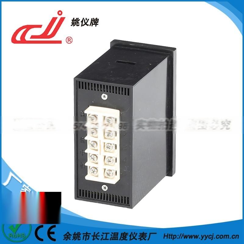姚仪牌XM-TDA1001/2单一信号指定输入数显指针系列温度调节仪表