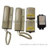 北京无线五方对讲系统接线图 电梯无线对讲呼叫系统