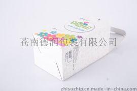 USB电子产品包装盒 数码产品包装纸盒 白卡纸彩盒