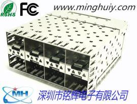 SFP连接器,2x4带导光柱,SFP 2X4 CAGE 压接式
