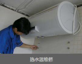 快易修热水器维修专注于成都斯密斯热水器售后市场需求