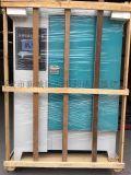 商洛哪里有卖混凝土标养箱18992812558