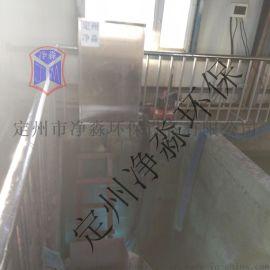 水处理设备JM-UVC-4-6明渠式紫外线消毒器