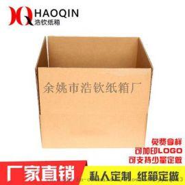 余姚浩钦纸箱厂讲解快递纸箱防潮的五个小技巧