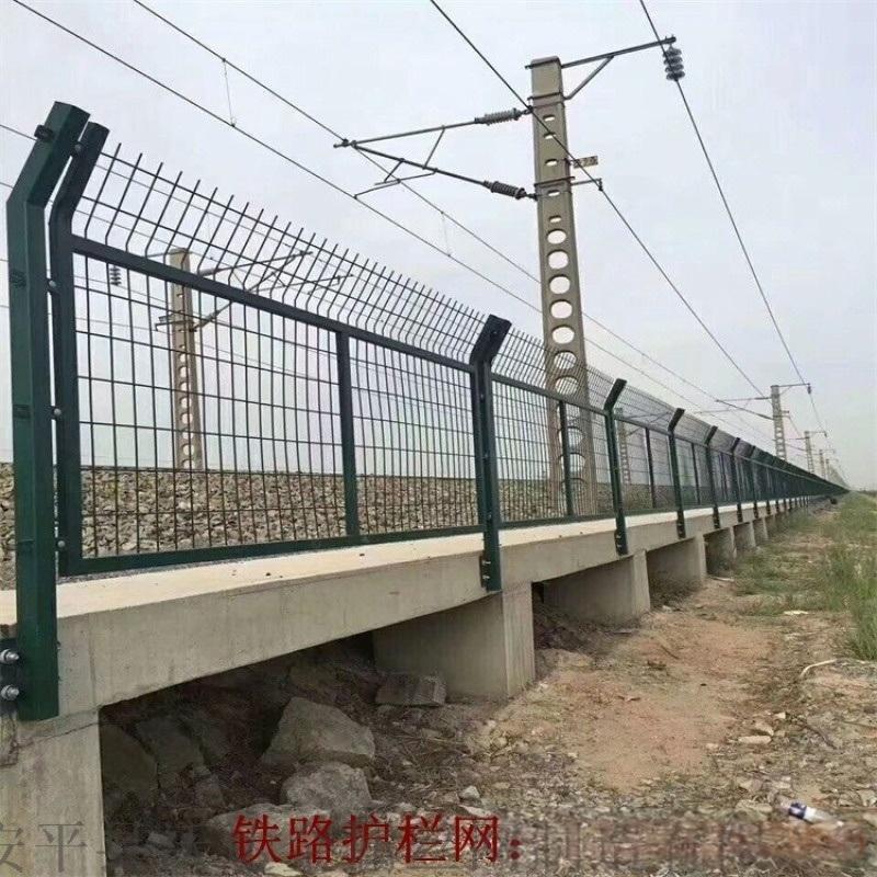 鐵路專用護欄網定做_鐵路防護柵欄