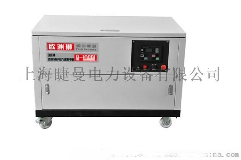 15千瓦三相汽油發電機價格