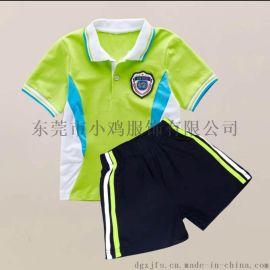 厂家幼儿园园服小学生校服套装定制中学生运动班服定做