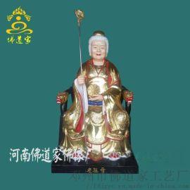 道教神像送子奶奶佛像 河南佛像厂 送子娘娘神像