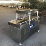 多功能食品包裝機械 304不鏽鋼