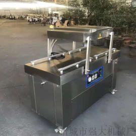 多功能食品包裝機