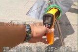 黑龙江北国之光太阳能烤炉真实用